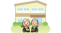 札幌市中央区 サービス付き高齢者向け住宅