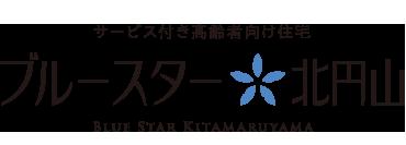 【公式】ブルースター北円山